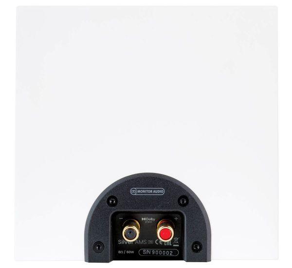 Monitor Audio Silver AMS (7G)